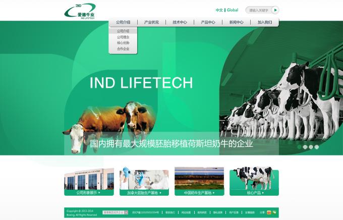 北京爱德牛业